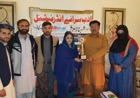 Shahnaz Muzammil Adabi Awards 2019