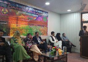 Saima Jabeen Book Launch Isb